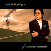 SamplingCD「Look for nostalgia / Harukichi Yamamoto」