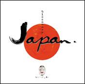SamplingCD「DISCOVERY JAPAN」