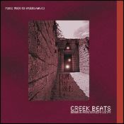 SamplingCD/CD-ROM「GREEK BEATS」