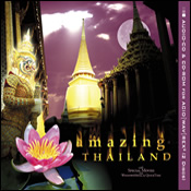 SamplingCD/CD-ROM「AMAZING THAILAND」