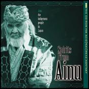 SamplingCD-ROM「SPIRITS FROM AINU」