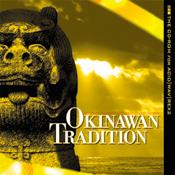 SamplingCD-ROM「OKINAWAN TRADITON」